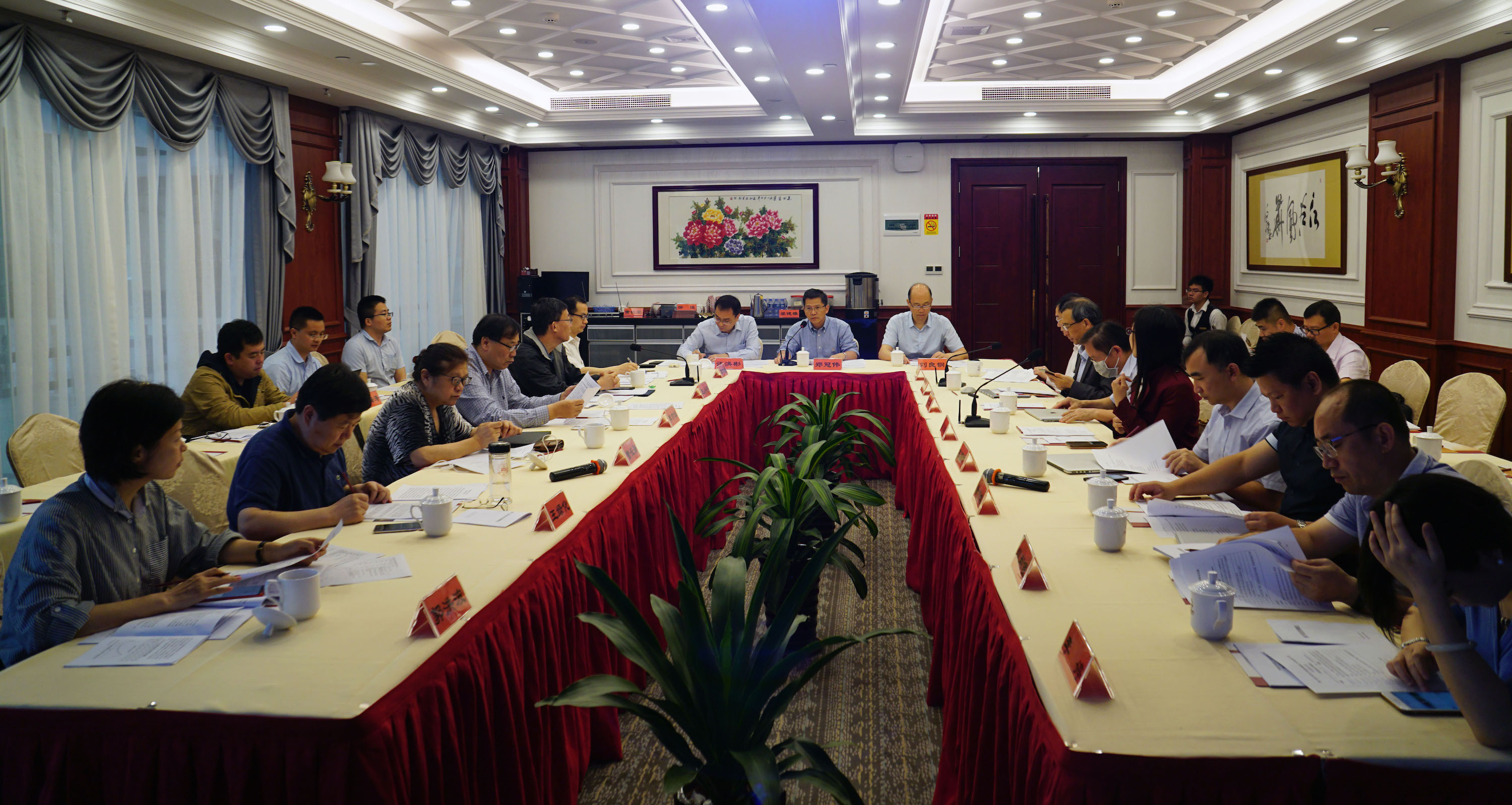 FDCT Held Meeting on Preparation of Guidelines for Macao's Key R&D Funding Projects